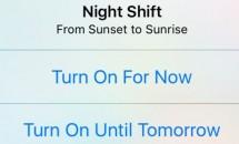 Apple、『iOS 9.3 Public Beta 3』をリリース