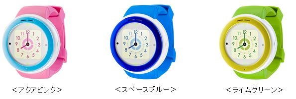mamorino_Watch_4
