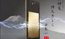 ASUS JAPAN、大容量バッテリーの新『ZenFone』を近日発表へ―ZenFone MAXで5,000mAh搭載か
