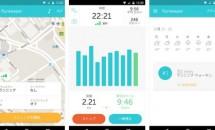 アシックス、フィットネスアプリ『RunKeeper』開発会社の買収を発表