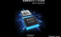 世界初RAM6GB!スナドラ820搭載スマホ『Vivo Xplay 5』は3月1日に発表、一部スペック