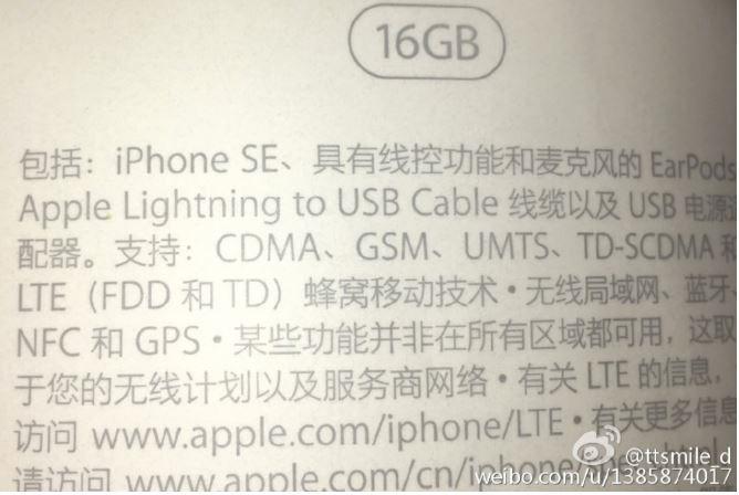 4-inch-iphone-packaging-seem