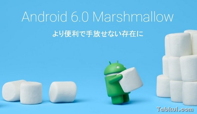 android6.0m