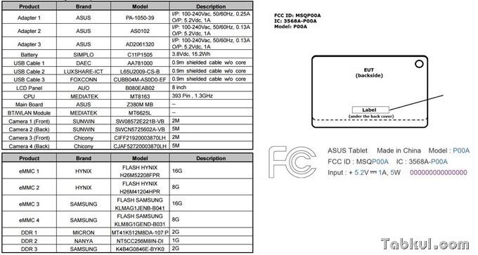 asus-ZenPad-8.0-Z380M.1