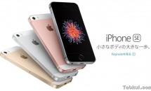 KDDI au、『iPhone SE』予約受付の開始日を発表―3月24日~