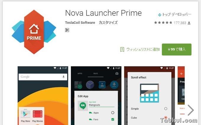 nova.launcher.prime
