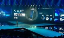 世界初RAM6GB・画面分割『vivo Xplay5 旗舰版』発表、スペック・価格・対応周波数・発売日