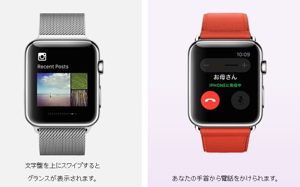Apple-watch-image-1