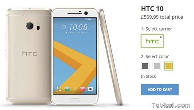 HTC10-preorder-1