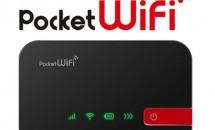 Y!mobile、約75gのモバイルルーター『Pocket WiFi 506HW』発表―新料金プランも登場