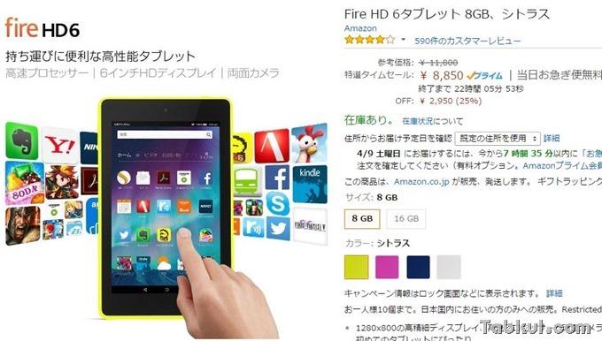 fireHD6tablet-sale.1