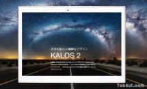BungBungame、10.1型タブレット『KALOS 2』発表―スペック・価格・発売日