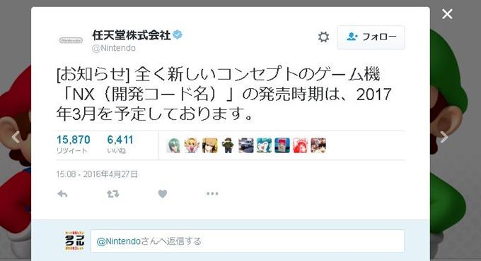 nintendo-nx-news-20160427