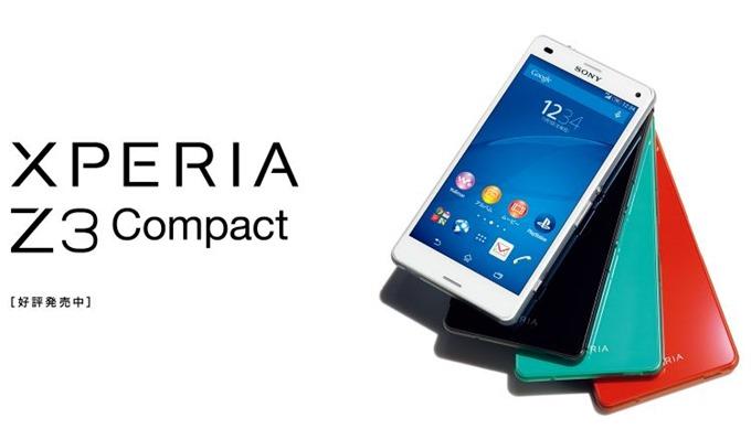 xperia-Z3-compact-image20160411