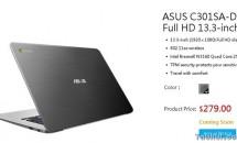 ASUS未発表13.3型ChromeBook『C301』が直販ストアに登場、スペック・価格