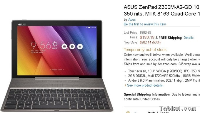 ASUS-ZenPad-10-Z300M-amazon.com
