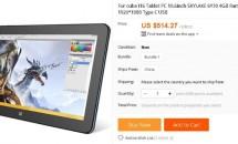 ワコムペン対応?10.6型『Cube i16』発売、スペック・価格