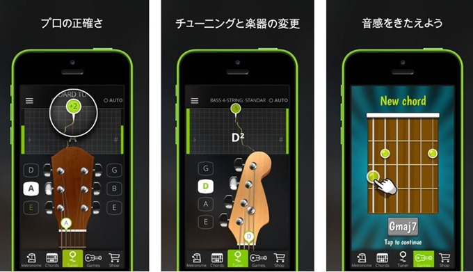 GuitarTuna-Review-1