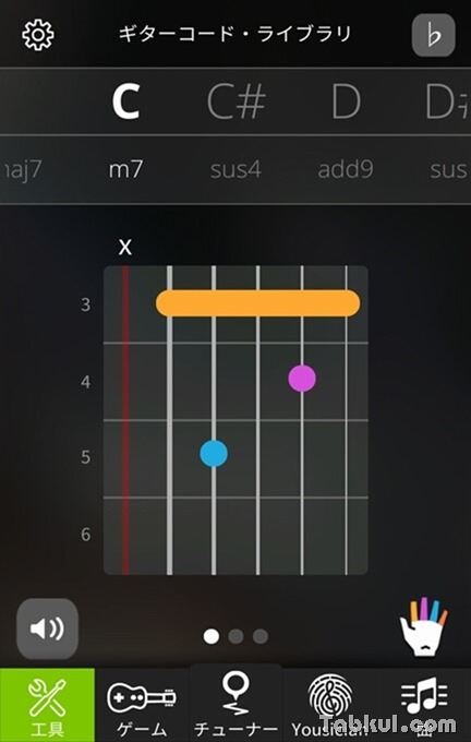 GuitarTuna-Review-6