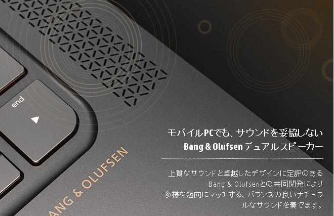 HP-Spectre-13.4