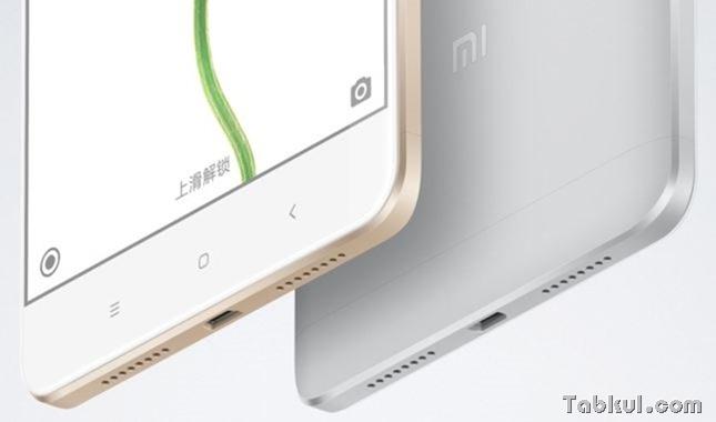 Xiaomi-Mi-Max-6