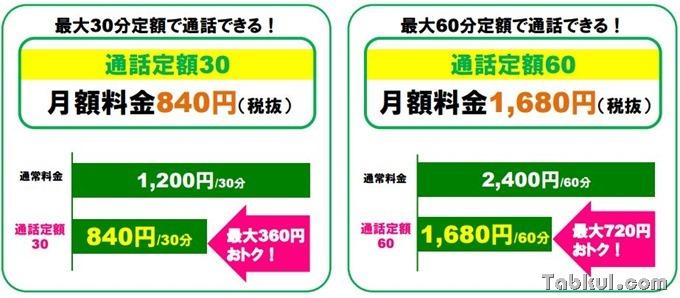 mineo-news-201605-31