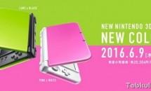 任天堂、『Newニンテンドー3DS LL』の新色を発表 – 発売日・価格