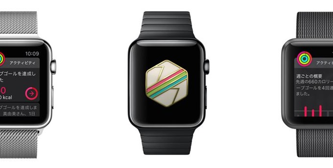 Apple-Watch-news-201606-28