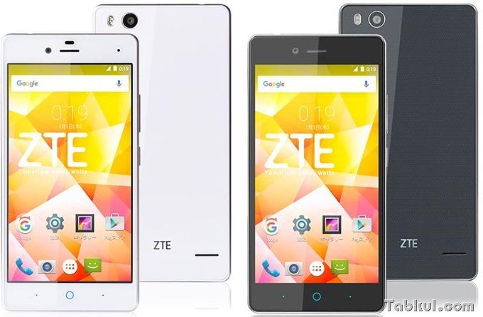 ZTE-BLADE-E01-1