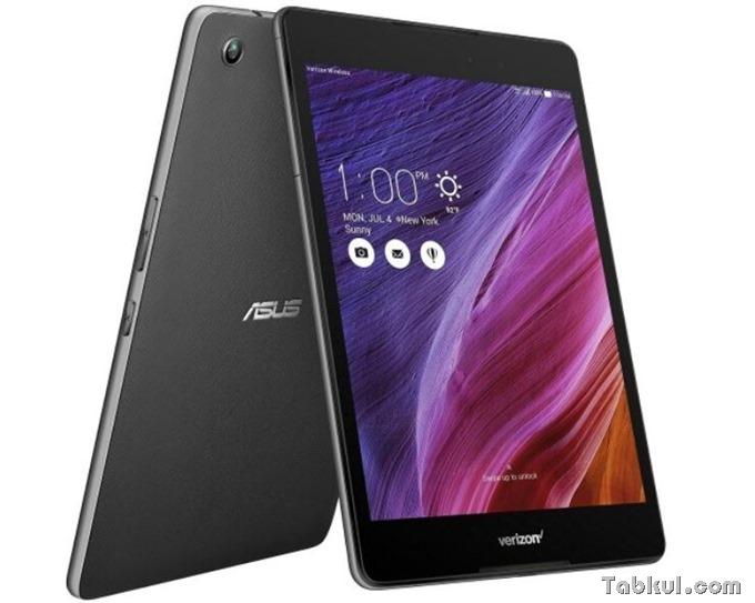 asus-ZenPad-Z8-1
