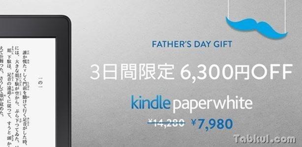 fathersday-2016-amazon