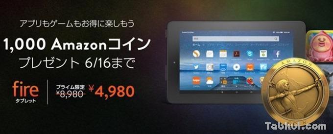 fire-tablet-sale-201606.1