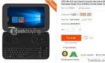DS風な『GPD WIN』予約注文の受付け開始、価格は330ドル – 発売日