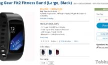 Samsungが活動量計『Gear Fit 2』の予約注文を米国でスタート、価格・スペック
