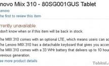 Lenovo ideapad MIIX 310 間もなく発売、Amazon.comに登場