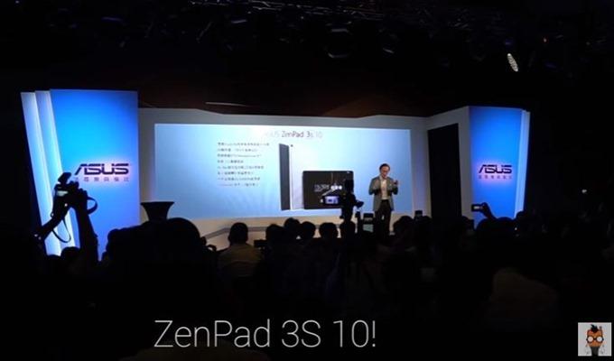 ASUS-ZenPad-3S-10-Z500M-handson.1