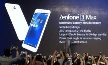 ASUS ZenFone 3 Max発表、スペック・価格