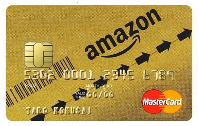 Amazon-MasterCard_img