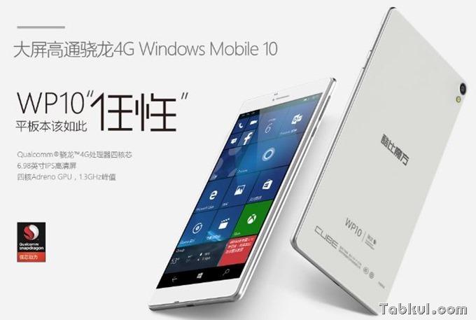 Cube-WP10-01