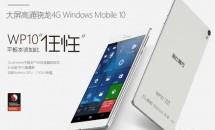 CUBE WP10発表、6.98インチのWindows 10 mobileスマートフォン – スペック