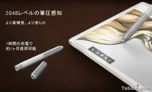 ワコムペン対応『Huawei MateBook』日本発売を発表、ファーウェイ初2in1タブレット(更新済)