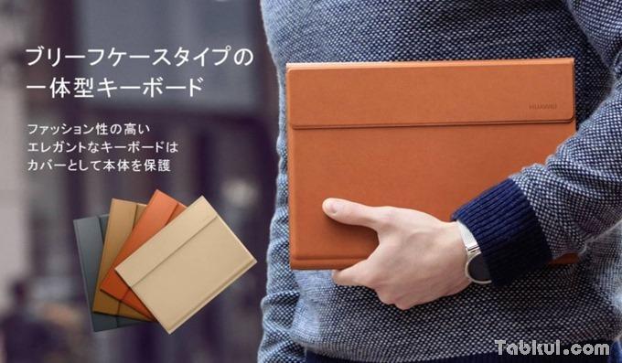 Huawei-MateBook-JP-03
