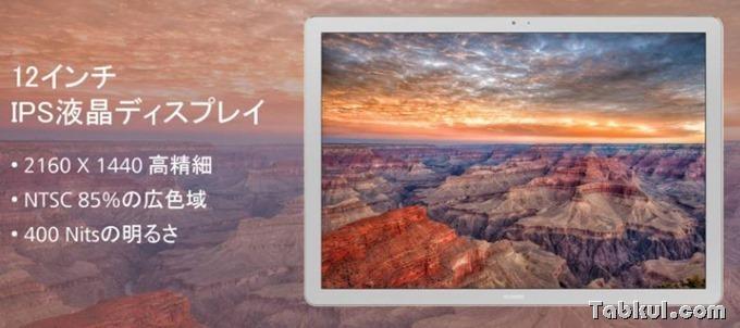 Huawei-MateBook-JP-04[2]