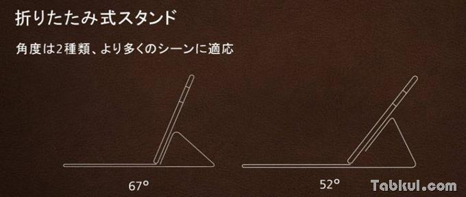 Huawei-MateBook-JP-09