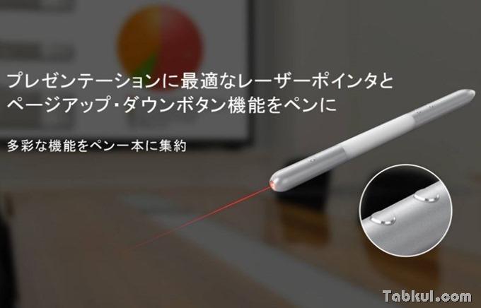 Huawei-MateBook-JP-10
