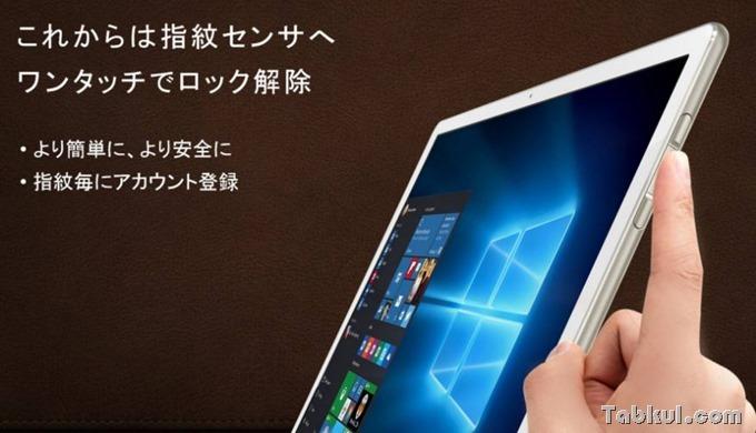 Huawei-MateBook-JP-11