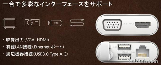 Huawei-MateBook-JP-14