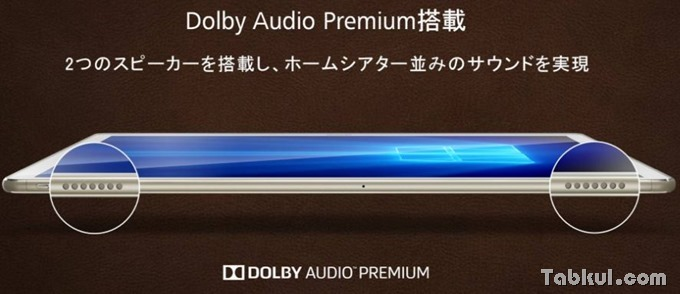 Huawei-MateBook-JP-16