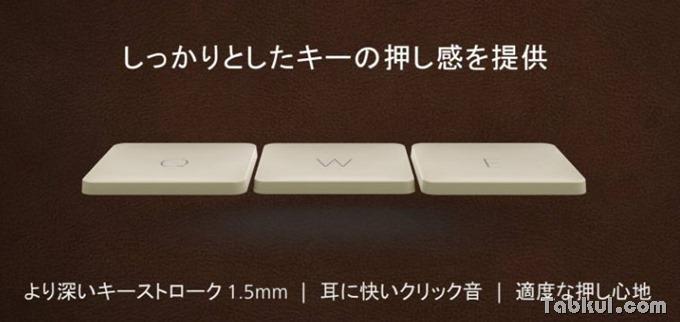 Huawei-MateBook-JP-18