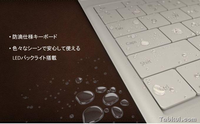 Huawei-MateBook-JP-19